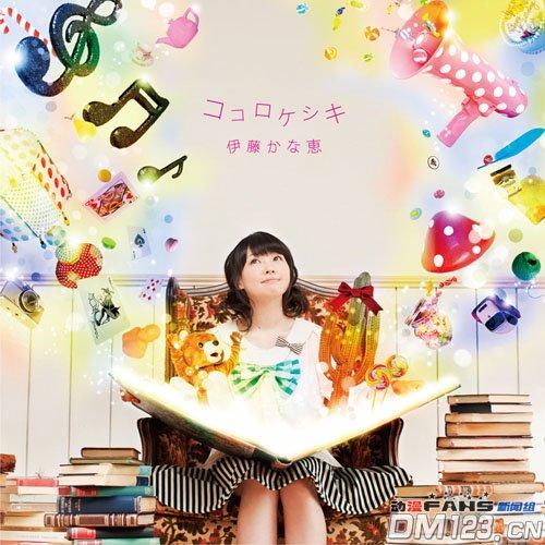 伊藤加奈惠首张个人专辑11月发售