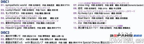 佐�D纱花首张个人专辑本月将发售