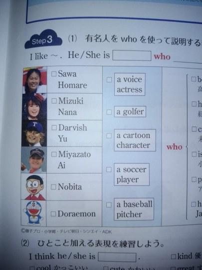 水树奈奈登上日本英语教科书
