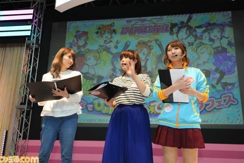 TGS2015《LL学园偶像祭》活动REPO