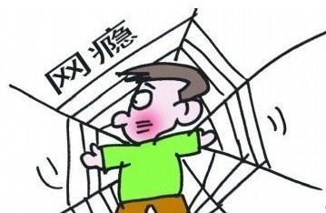 韩国首次将游戏成瘾列为疾病
