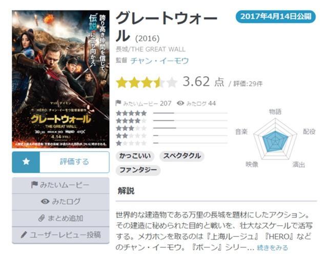 柯南剧场版登顶!日本国内本周末最受期待电影调查结果公布