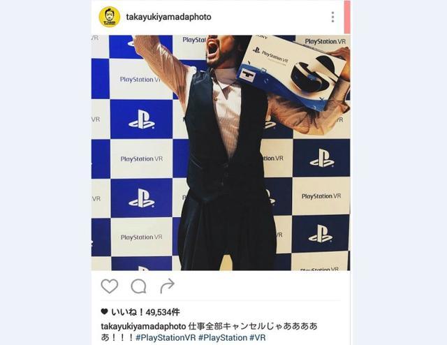 勇者义彦不爱巨乳了 沉迷VR无法自拔