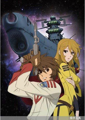 TBS将播放《宇宙战舰大和号》新作