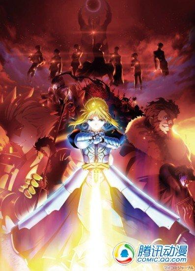 《Fate/Zero》以八国字幕全球播放