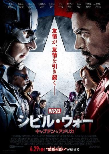 日本票房的厮杀!动物城vs柯南vs小新