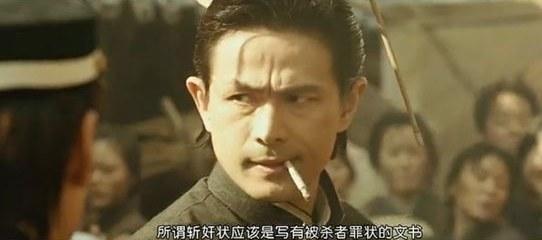 《浪客剑心》骗人,历史上的斋藤一长这样!