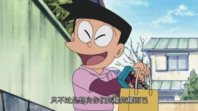日本大学生喜欢什么人渣角色