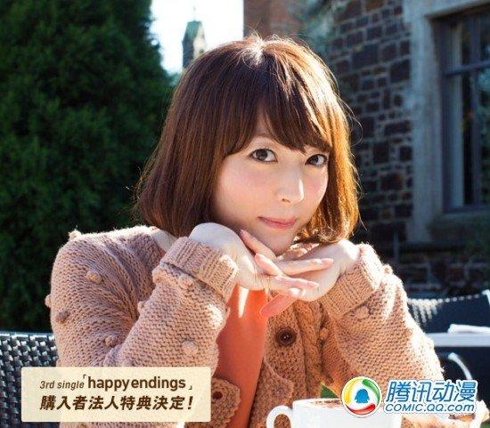 花泽香菜第三张单曲周排行第七位