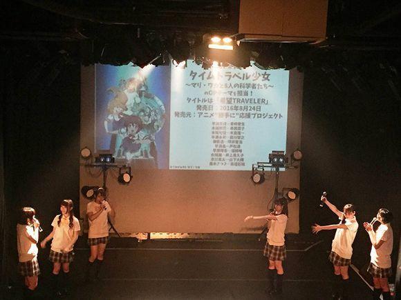 阿松演唱组合将为《时间旅行少女》献唱
