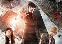 1月18日开播 真人日剧《灵能百分百》新情报公开