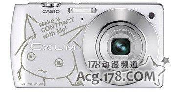 卡西欧《魔法少女小圆》相机推出
