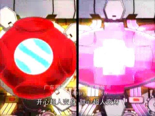 《炫目五超人变身片段》