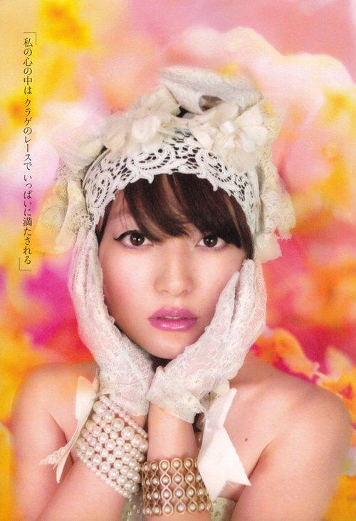 花泽香菜定做《海月姬》别册写真