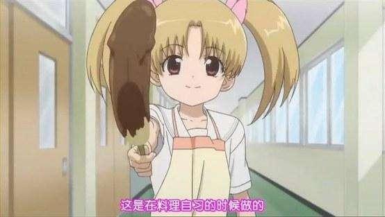 香蕉打码才能卖!日本印厂对C92绘师要求升级