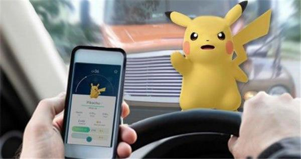 安心抓小精灵吧!日本鼓励老司机交驾照送拉面