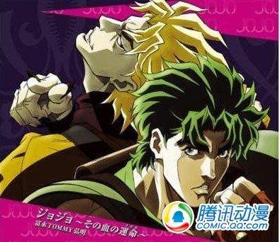 《JOJO的奇妙冒险》第1部OP曲发售