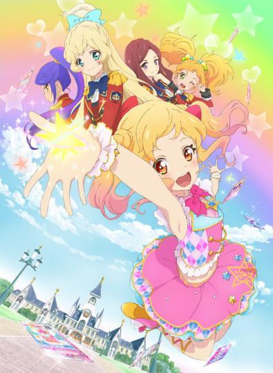 《偶像活动》新TV版4月开播 主角为4人组合