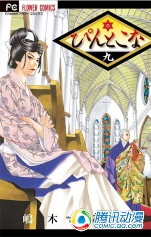 歌舞伎漫画《梦舞飞扬》真人化