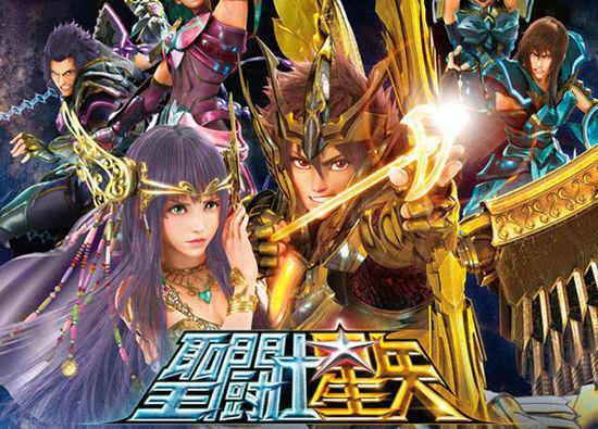 《圣斗士星矢》电影中国上映引起日方关注