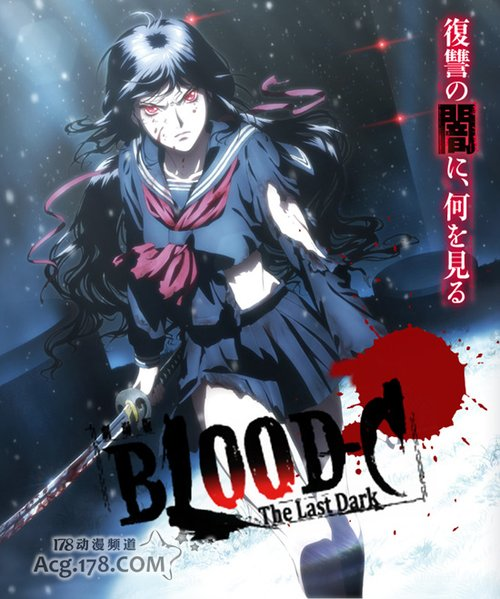 剧场版《BLOOD-C》DVD2月27日发售
