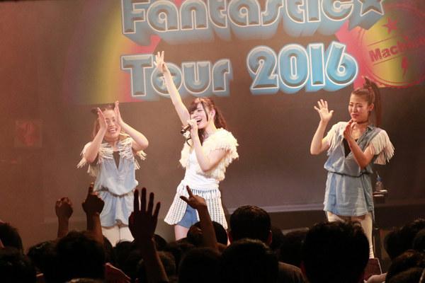 人气歌手Machico将在6月发售原创专辑