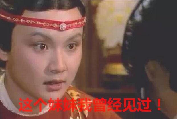 企鹅娘吐槽:情色片女主角竟是自己女友!
