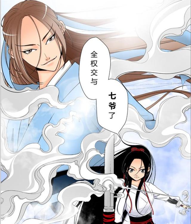 动画《降灵记》定档3月 傲娇除灵师VS中二灵侍欢乐登场