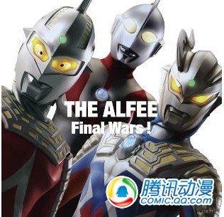 THE ALFEE推《奥特曼列传》单曲碟