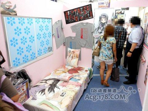 《魔法少女小圆》专卖店展出痛房间