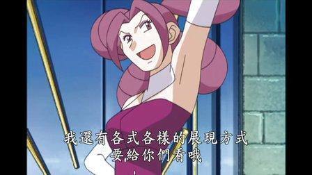 日本动漫中发型最奇葩的妹子 小兰不是第一