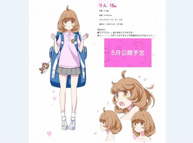 Enako初配音 魔性动画《变形少女》将推出第二弹