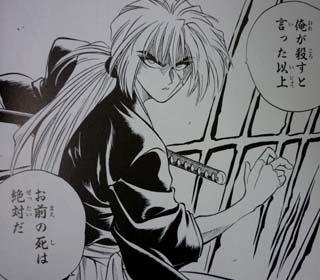 网友:绯村剑心是老牛吃嫩草的尼特族大叔?