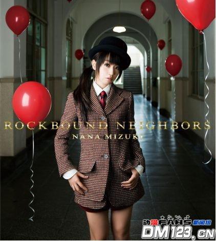 水树奈奈新专辑出道纪念日将发售
