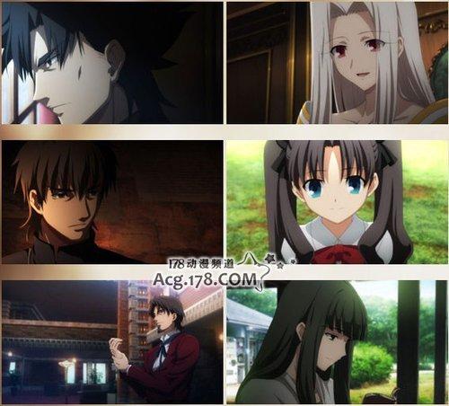 《Fate/zero》第一话先行剧照放出