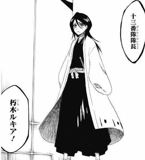 日本漫画《结局》大死神是露琪亚×恋次,一扈三娘漫画图片