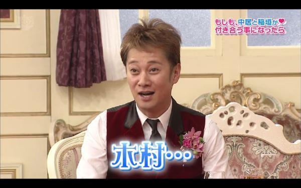 福山雅治结婚后,日本还剩哪些男神还单身?
