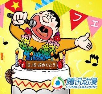 藤子博物馆6月一起为胖虎庆祝生日
