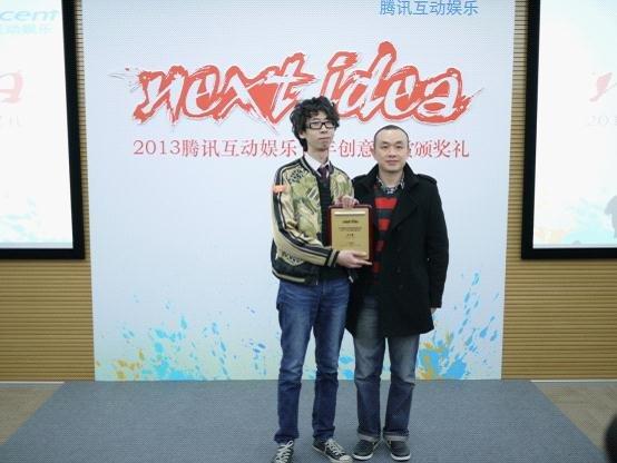 《中国惊奇先生》获12万元现金大奖