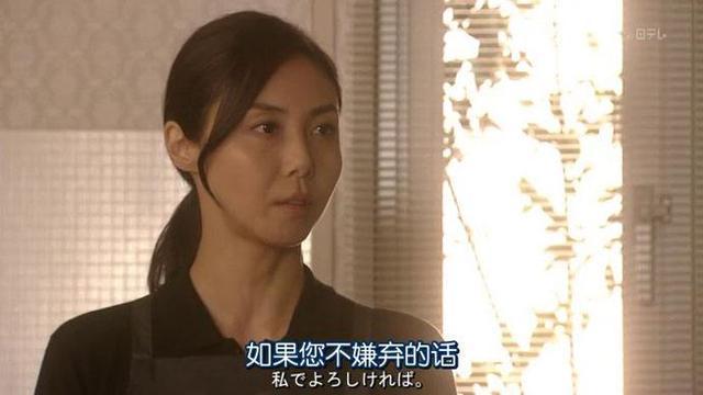 日本女性最想再看一次的日剧TOP20 堺雅人吊炸天