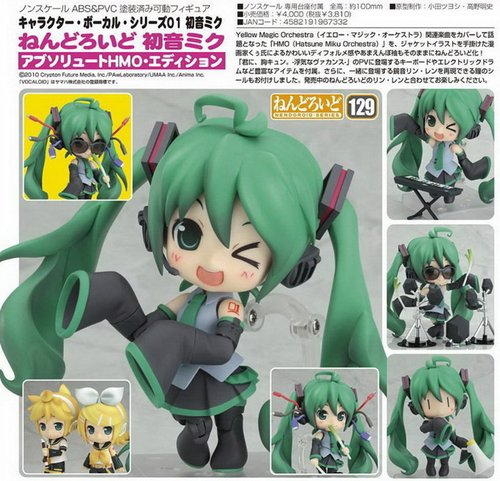 GSC��2011����ְ��������а񹫿�