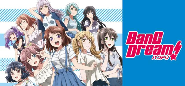 《BanG Dream!》总选举开始 新作OVA海报公开