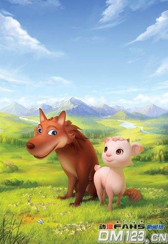 《翡翠森林狼与羊》动画声优新公开