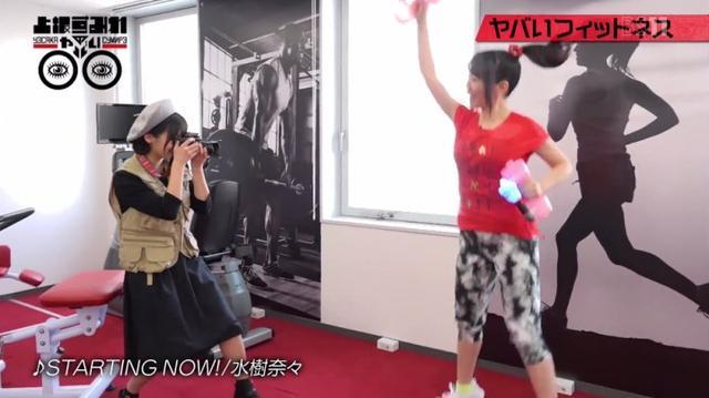 一拳打死牛!水樹奈奈在上阪堇節目中示範槓鈴打CALL