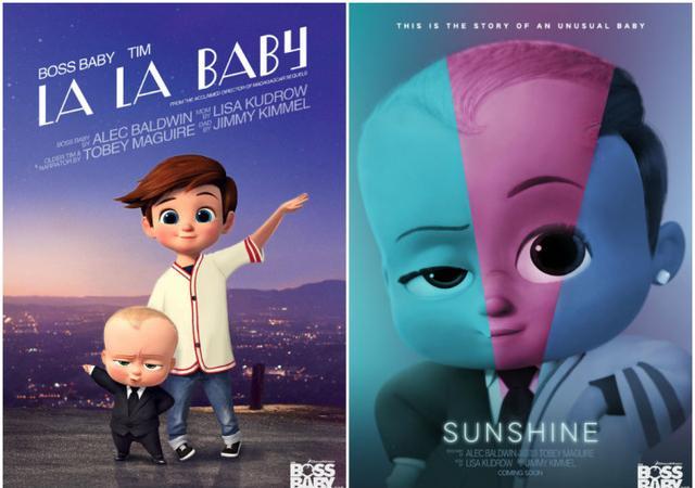 小娃娃搞事情 《娃娃老板》恶搞奥斯卡电影海报