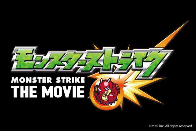 手游《怪物弹珠》剧场版动画将于年底上映