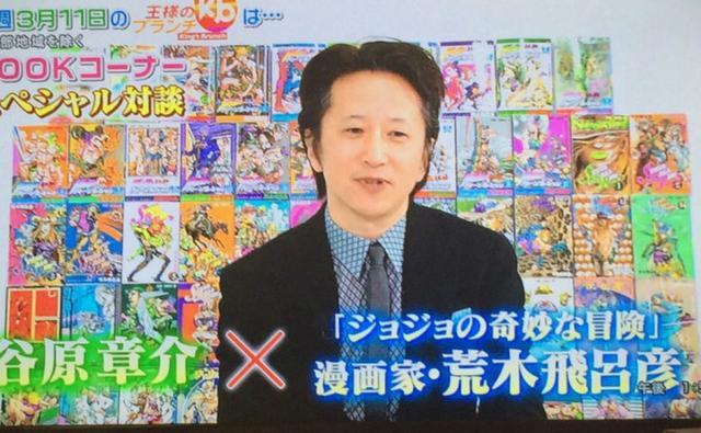 日本综艺节目将播出荒木飞吕彦与谷原章介特别对谈
