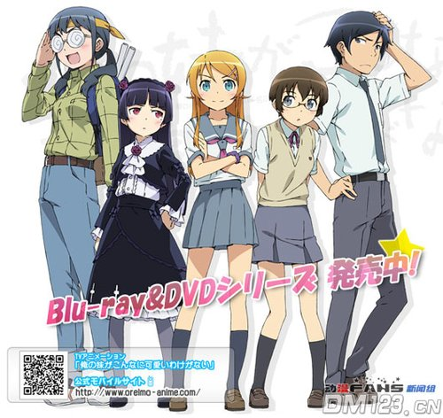 新CD《俺妹Comp+!》12月7日发售