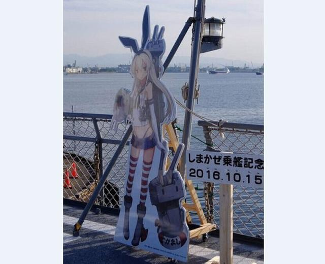 日本在岛风舰上放舰娘岛风立牌