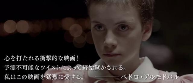 西班牙电影导演:我深受《魔法少女小圆》影响